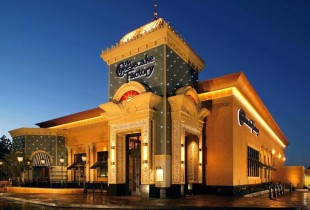 The Cheesecake Factory's